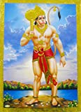 hanuman picture - Brave Lord Hanuman Poster/ Reprint Hindu God Picture with Golden Foil (Unframed : Size 5