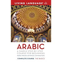 Complete Arabic: The Basics (Coursebook) (Ll(r) Complete Basic Courses)