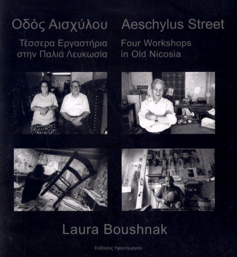 Aeschylus Street: Four Workshops in Old Nicosia