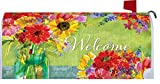 Watercolor Wildflowers - Mailbox Makover Cover - Vinyl witn Magnetic Strips...