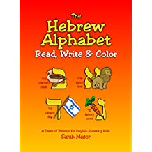 The Hebrew Alphabet: Read, Write & Color:  Hebrew for ages 6 and up (A Taste of Hebrew for English Speaking Kids - Interactive Learning Book 2)