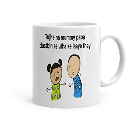 Buy Kesri Gifts Funny Teasing Brother Sister Quote Theme