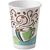 DXE5342CDCT - PerfecTouch Insulated Hot Cups