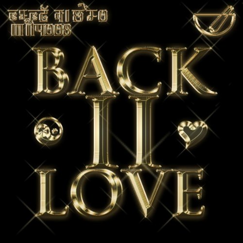 Back to love mp3 Downloadming Mp3