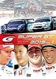 SUPER GT 2013 VOL.1 DVD