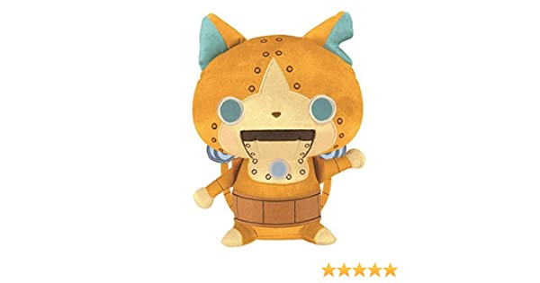 Amazon.com: Ichiban Kuji Yo-Kai Watch [Attracted strongest specter Grand gathering] Goru Nyan Plush Toy B Award queue: Toys & Games