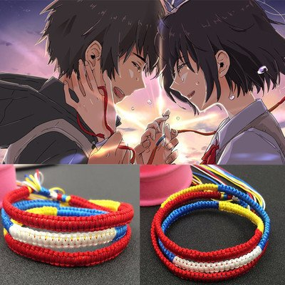 (Your name bracelet hand rope surrounding same paragraph Jaese couple red string knot rope hand-woven rope hair lead)