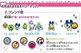 Bandaï TAMAGGOTCHI 4U Purple