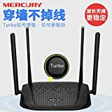 Wireless Router WiFi Ap Through The Wall King Low Radiation Four Antenna Super 300m Mobile Phone 4 Four Antennas