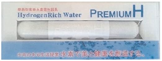 Amazon com: Japan Health and Beauty - Hydrogen water premium H-white