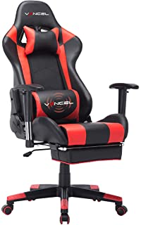 Ergonomic Computer Gaming Chair, PU Leather High-Back Office Racing Chair with Widen Thicken