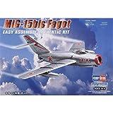 Hobby Boss MiG-15Bis Fagot Airplane Model Building Kit