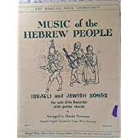 Music of the Hebrew People: Israeli and Jewish Songs for Solo Alto Recorder with Guitar Chords (The Hargail Folk Anthology)