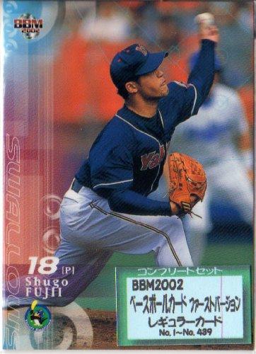 BBM2002 ベースボールカード ファーストバージョン レギュラーカードコンプリートセット B00D8TIZZM