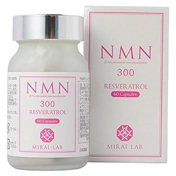Amazon | 【 NMN+レスベラトロ...
