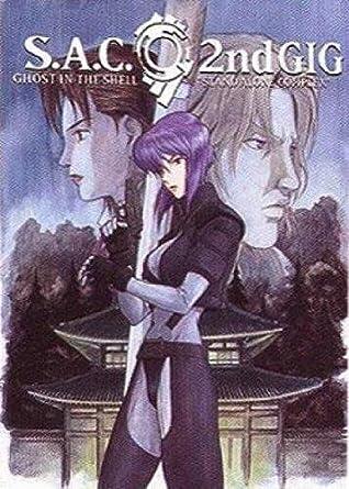 Ghost in the Shell - Stand Alone Complex 2nd Gig - Vol. 01 Francia DVD: Amazon.es: Kenji Kamiyama: Cine y Series TV