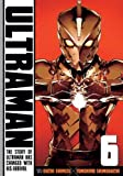 Ultraman, Vol. 6