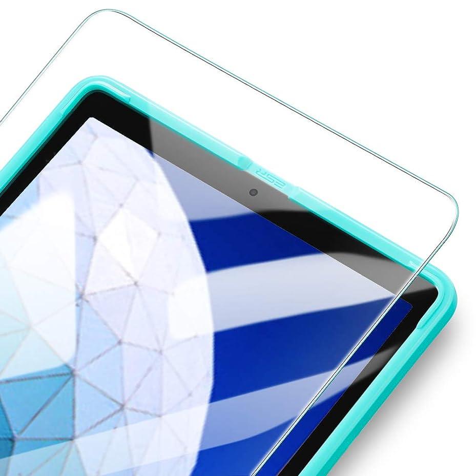 音楽パーツピラミッドESR iPad Mini / Mini2 / Mini3 ガラスフィルム ブルーライト 92% カット 3倍強化 旭硝子 液晶保護 9H スクラッチ防止 指紋拭きやすい 気泡自動排除 自動吸着 貼り付け枠付き アイパッド ミニ123 専用保護フィルム