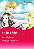 His for a Price: Harlequin comics