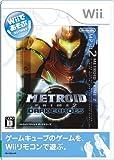 Metroid Prime 2: Dark Echoes (Wii de Asobu) [Japan Import] by Nintendo