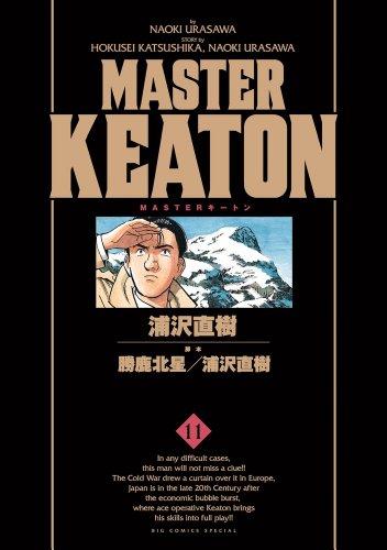 MASTER KEATON完全版 11―MASTERキートン (ビッグコミックススペシャル)