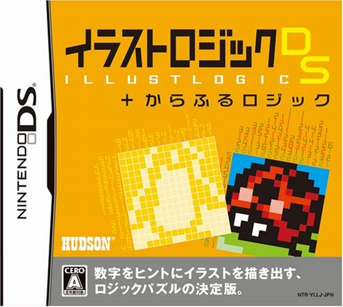 Illust Logic DS + Colorful Logic [Japan Import] by HUDSON SOFT