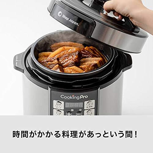 ショップ ジャパン 圧力 鍋