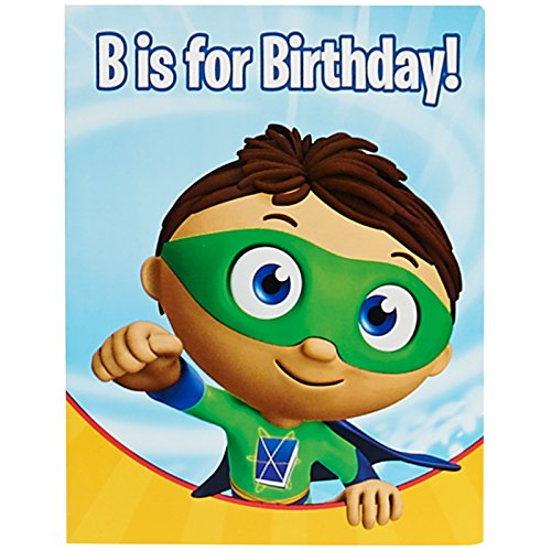 Party Destination Super Why Invitations