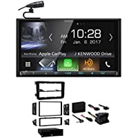 Kenwood DVD Bluetooth Receiver Android/Carplay/USB For 2016 Volkswagen Passat VW