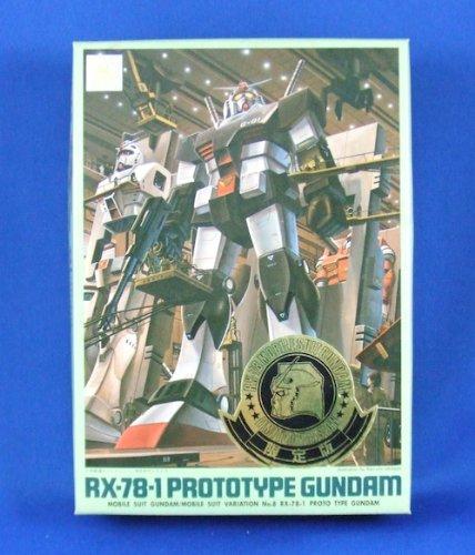 1/144 RX-78-1 プロトタイプガンダム 金メッキ限定版 「機動戦士ガンダムMSV」