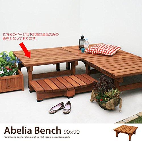 ダークブラウン/Abelia Bench 90×90 デッキ縁台