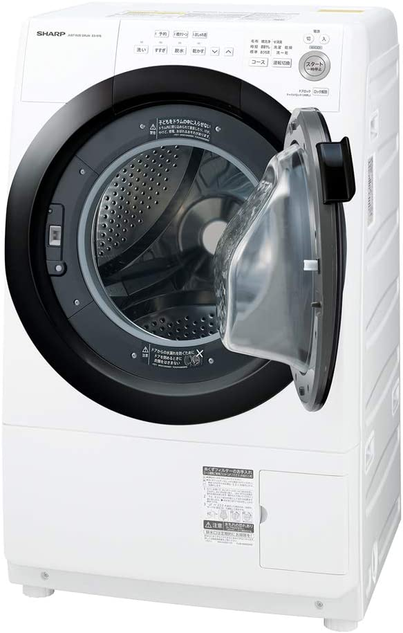 シャープ ドラム式 洗濯乾燥機 ヒーターセンサー乾燥 洗濯7kg/乾燥3.5kg 2020年モデル ES-S7E-WR