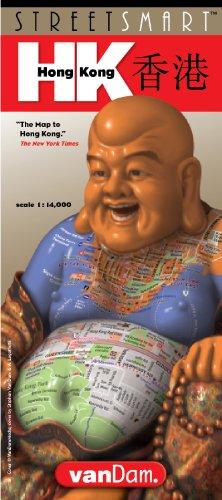 StreetSmart Hong Map by VanDam-Laminated pocket sized, city street map to Hong Kong, Kowloon & New Territories w/ attractions, sights, hotels & beaches. Bilingual Cantonese & English, 2012 Edition ()