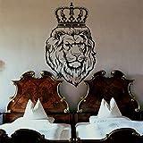 Wall Decals Lion Decal Vinyl Crown Sticker Nursery Bedroom Home Decor Room Interior Design Art Murals MN892