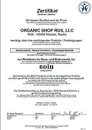 Amazon.com : Organic Shop Shampoo Mineral 280ml Organic Algae ...