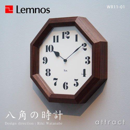 Lemnos レムノス 八角の時計 WR11-01 壁掛け時計 デザインディレクション:渡辺力 B00E3KPLXE