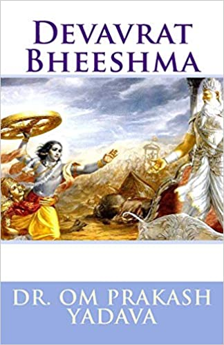 Buy Devavrat Bheeshma Book Online At Low Prices In India Devavrat Bheeshma Reviews Ratings Amazon In