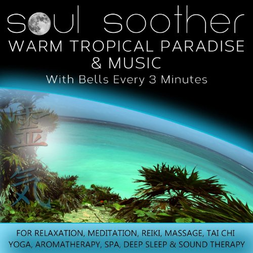 Warm Tropical Paradise and Music - With Bells Every 3 Minutes for Relaxation, Meditation, Reiki, Massage, Tai Chi, Yoga, Aromatherapy, Spa, Deep Sleep and Sound Therapy