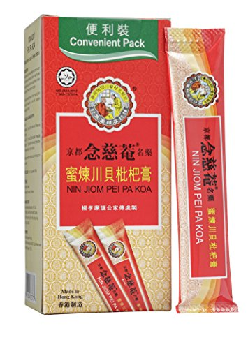 Nin Jiom Pei Pa Koa Loquat in Syrup Convenient Pack, 5 ()
