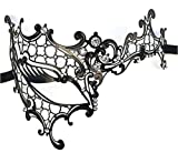 imperial cut dress - Rhinestone Phantom Laser Cut Metal Venetian Masquerade Mask Women Party Ball