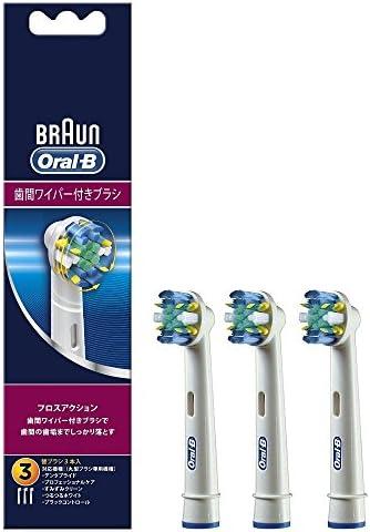 【正規品】ブラウン オーラルB 替えブラシ 歯間ワイパー付ブラシ(3本入) EB25-3-EL