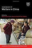 img - for Handbook of Welfare in China (Handbooks of Research on Contemporary China series) book / textbook / text book