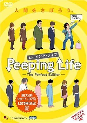 Peeping Life DVD