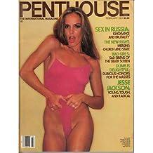 robin brown pet Penthouse
