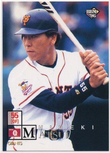 BBM プロ野球カード 1996 [327] 松井 秀喜