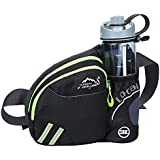 Outdoor Waist Bag, Sunhiker Sports Water Resistant Waist Pack with Water Bottle (Not Included) Holder, Running Belt Bag Pouch Fanny Pack for Hiking Running Cycling Camping Climbing Travel