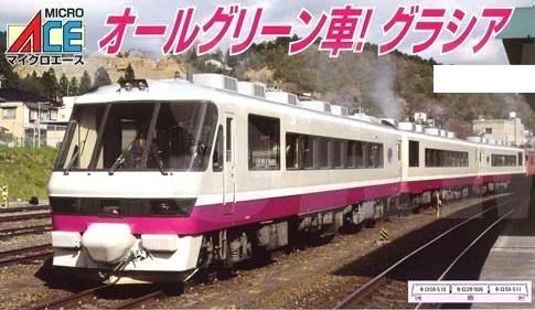 マイクロエース Nゲージ キロ59系「グラシア」3両セット A2860 鉄道模型 ディーゼルカーの商品画像