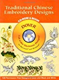 Traditional Chinese Embroidery Designs, Dover Publications Inc. Staff, 0486996042