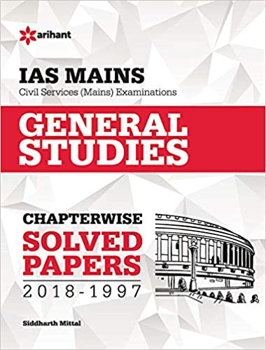 Buy IAS Mains Chapterwise Solved Papers General Studies Book Online