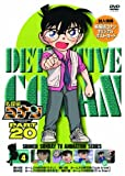 Animation - Meitantei Conan (Detective Conan) Part 20 Vol.4 [Japan DVD] ONBD-2141